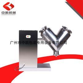 广州花粉混合机小型密封式干粉搅拌混合机二维混合机厂家供应