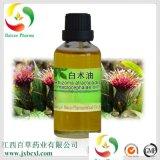 白术油药业厂家专业生产