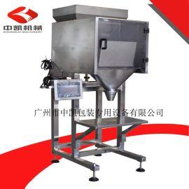 【厂家】食品白沙糖5-20KG半自动线性称灌装机 颗粒灌装机
