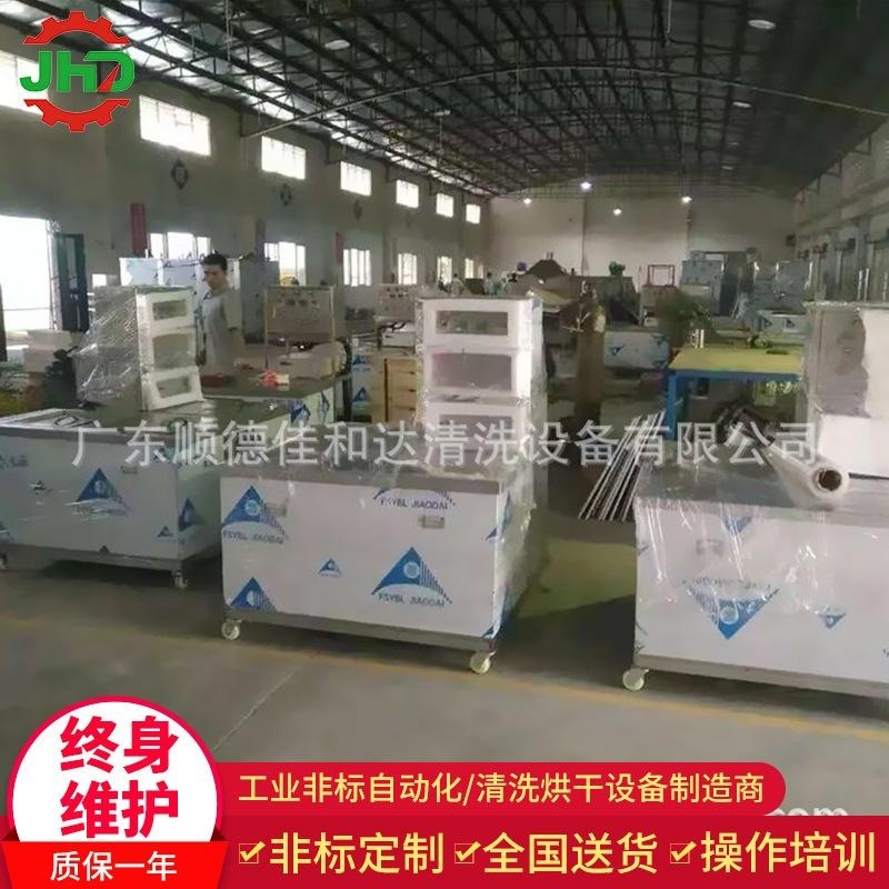 佛山廠家清洗鈍化槽定製 多槽超聲波清洗機廠家直銷 可帶濾油槽