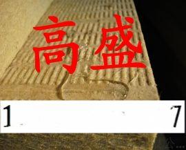 半硬质岩棉保温板价格 防水岩棉保温板价格