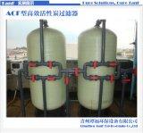 厂家直销谭福环保ACF型高效优质活性炭过滤器 玻璃钢碳滤罐