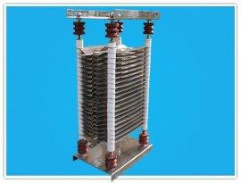 德庆电器电阻器,定子调压电阻器