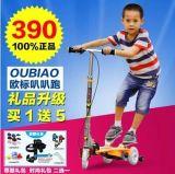 儿童滑板车 三轮双踏车全铝闪光脚踏车踏踏车欧标叭叭跑正品
