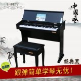優必勝木質61鍵6101全網獨家帶藍牙功能電鋼琴