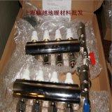 廠家直銷上海瑞好分集水器 鍍鎳分集水器 正品保證 量大優惠