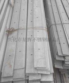 江苏不锈钢冲孔长条_不锈钢冲孔规格_不锈钢扁钢冲孔不锈钢型材生产厂家价格