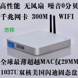 电脑终端机VB-1037U 瘦客户机 云终端 电脑共享器