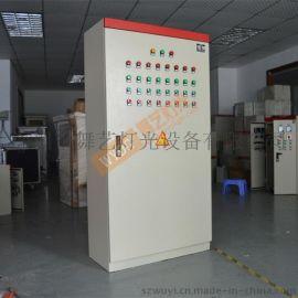 中央空调动力变频节能控制柜
