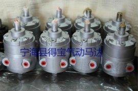 厂家直销叶片式气动马达、减速大扭矩防爆气动马达