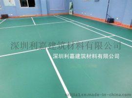 卷材PVC塑胶地板 深圳羽毛球馆胶地板价格