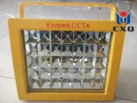 加油站LED防爆灯70W,白城方形LED防爆投光灯
