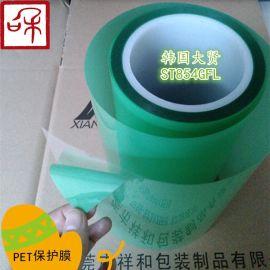 大贤ST-854GFL耐高温遮蔽用绿色PET保护膜1020mm*100m