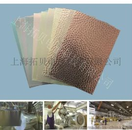 UV反光片 /鏡面反光鋁板價格,UV反光板廠家,批發零售