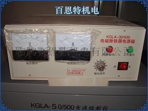 KGLA30 50/500电磁除铁器控制箱器 电磁除铁器电源控制器箱