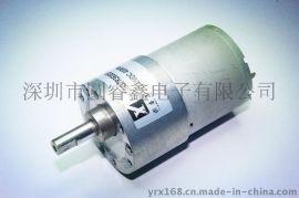 供应微型直流减速电机 机器设备马达 YRX-37R3530减速电机
