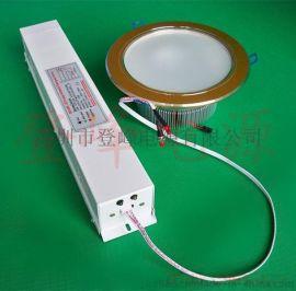 LED筒灯应急电源 后备充电电池 停电自动应急照明7-30Wled灯通用