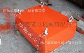 高强度除铁器 悬挂式永磁除铁器 潍坊华耀磁电