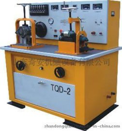 TQD-2型汽车电器  试验台