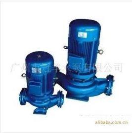 广州冠羊水泵厂批发铸铁管道泵|增压管道泵