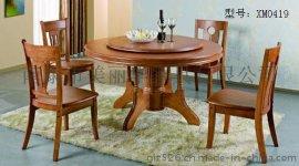 美丽华家具餐厅家具餐台餐椅家具定制家具