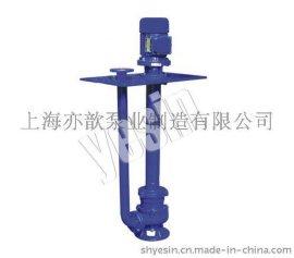 YW型 液下式无堵塞排污泵/不锈钢排污泵/自吸式排污泵