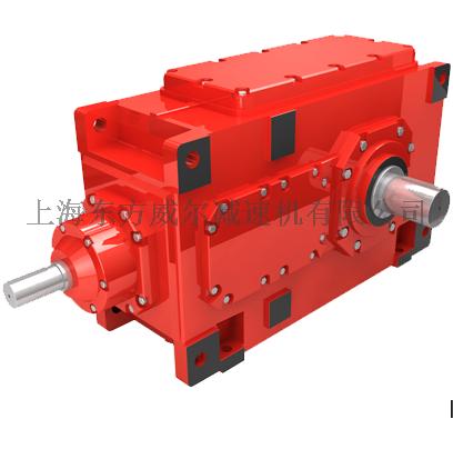 東方威爾B4-22系列HB工業齒輪箱廠家直銷貨期短