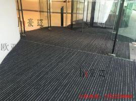 酒店大厦门口一般采用铝合金地垫、模块地垫、三合一地垫