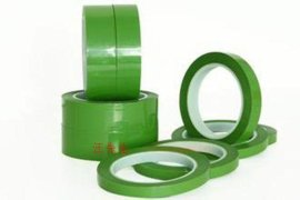 供应 耐高温绿色胶带 PET胶带 喷漆遮蔽胶带 绿色烤漆胶带