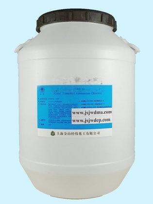 乳化剂1831中裂快型阳离子沥青乳化剂1831
