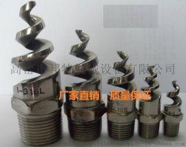 碳化硅 316不锈钢 1寸 dn25 螺旋 喷嘴 涡流 法兰 缠绕 螺纹 脱硫除尘