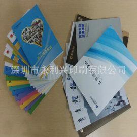 厂家画册印刷 产品图册印刷 企业宣传册印刷 说明书宣传页