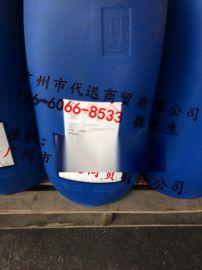 DSM帝斯曼NeoCryl A-1091水性丙烯酸乳液