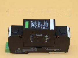 ZH-F-MS25-PVT/FM电压互感器PT二次接地保护器