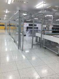 青岛护栏厂家现货供应车间隔离网 工业生产用网喷塑处理质优价廉