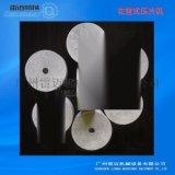 泡騰片大片壓片機,廣州雷邁DHP-10花籃式壓片機生產廠家