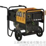 280A中频柴油发电电焊一体机报价