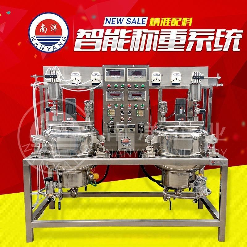 称重配料反应搅拌罐 不锈钢电加热自动配料搅拌桶