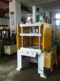 昆山小型油压机苏州小型油压机
