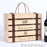 廠家定做批發 六支紅酒木盒 鏤空皮條酒盒 紅酒酒盒