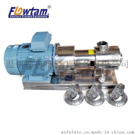 不锈钢乳化泵/管线式三级乳化机/高剪切均质乳化泵 厂家直销