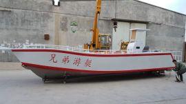宝的9.8米全铝合金游艇 远洋海钓船 铝合金钓鱼艇 工作船9.8 m aluminum alloy yacht ocean sea fishing boat a