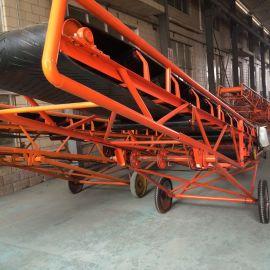 惠通达皮带输送机 移动升降式输送机 皮带输送机砂石粮食送料机