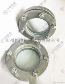 碳钢视镜 不锈钢视镜 对夹式法兰视镜 圆形法兰视镜