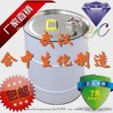 苯甲醇CAS號100-51-6 香料的溶劑和定香劑