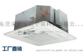 惠州嵌入空调末端安装尺寸_东莞卡式风机盘管价格