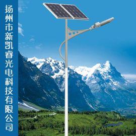 LED太阳能路灯厂家批发销售,半功率照明
