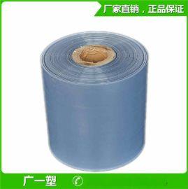 厂家生产透明pvc收缩膜 热塑膜印刷 塑料封膜 吹塑膜 包装膜 定制