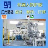 机器人加热服|机器人mpx3500防静电衣