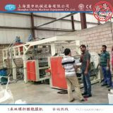 上海厂家全自动1米双层双螺杆高速拉伸缠绕膜机流延膜机器